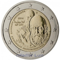 Coin Commemorative Greece 2014
