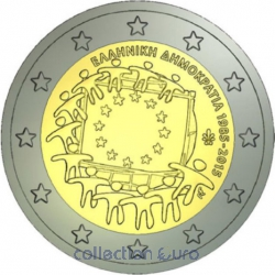 areaeuro coin of Euro 2€ 2015