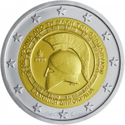 Coin Commemorative Greece 2020