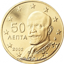 Coins greece of 0.50
