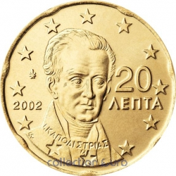 Coins greece of 0.20
