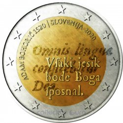 Commemorative coin of Euro 2€ 2020